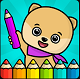 Friv Coloring Books: Animals Online